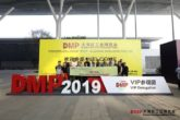 大湾区工业博览会专业卖家团, Greater Bay Area Industrial Expo Group buyers