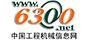 90-media20-中国工程机械信息网